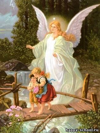 Ангел хранитель - Схемы